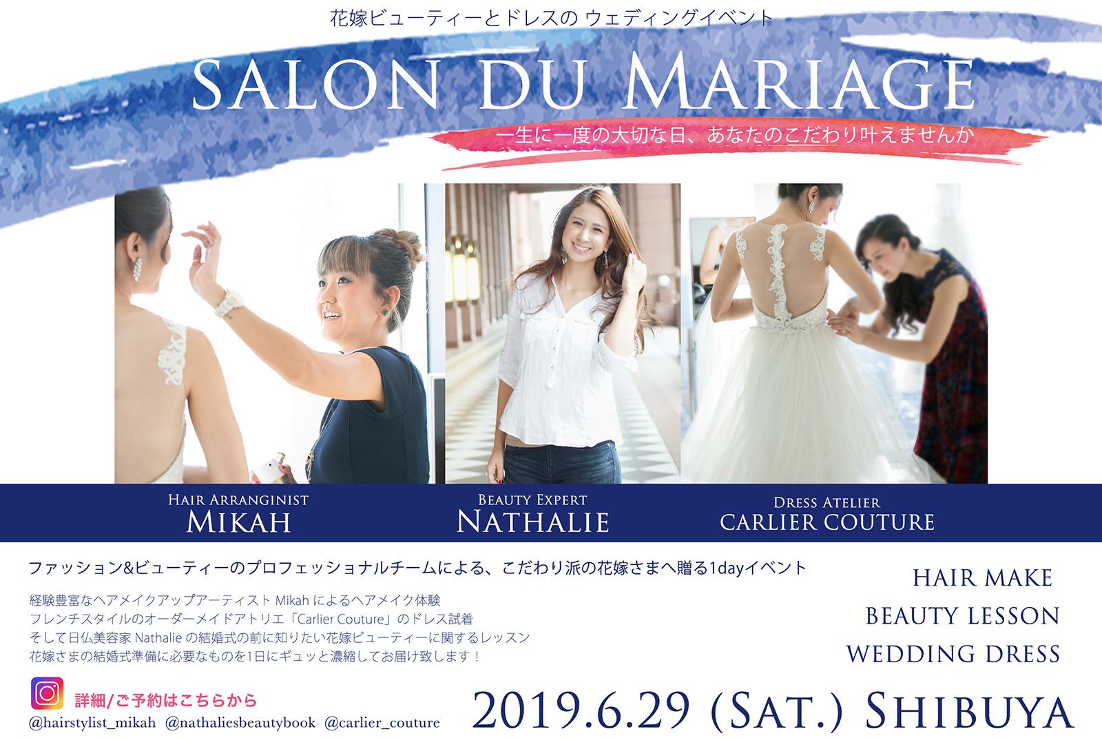 salon-du-mariage-TEXT_1